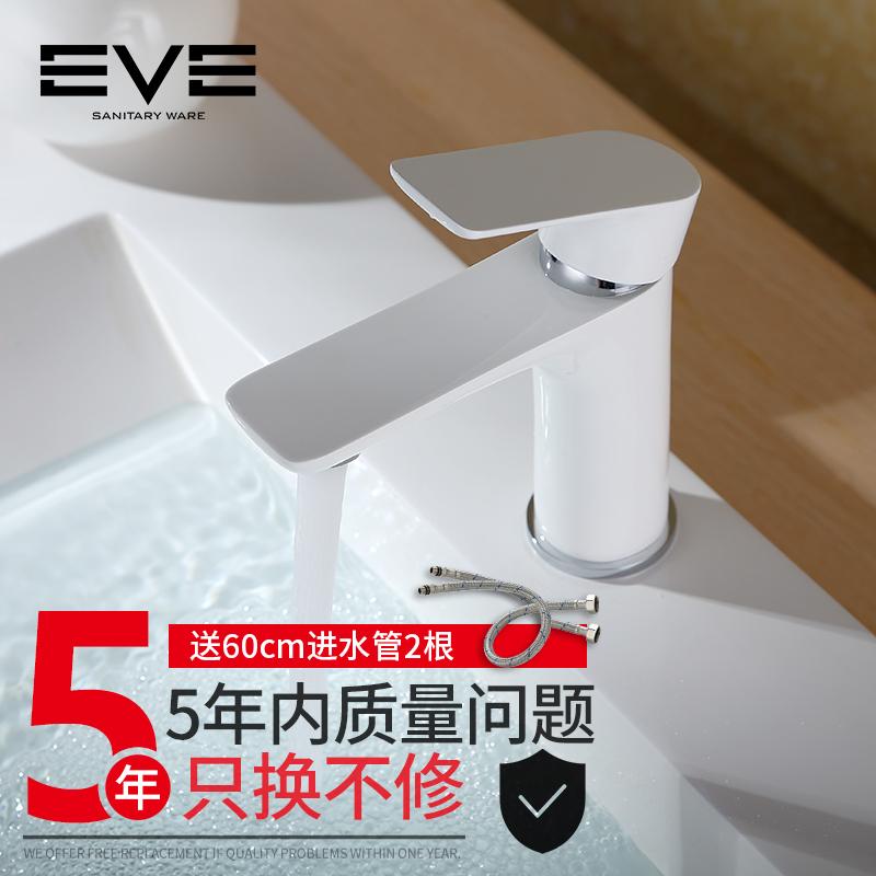 浴室水龙头冷热 家用台盆黑白色台上盆卫生间洗手脸盆面盆龙头