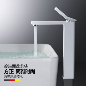 Yiweiyi Hot and Cold Basin Copper faucet Single Hole Single Handle Above Counter Basin Black and White faucet European Style