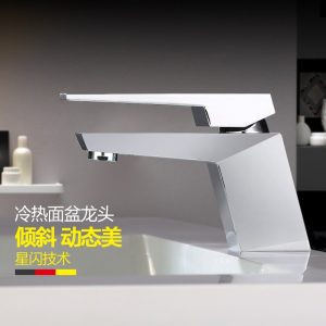 Yiweiyi नॉर्डिक नेट रातो बेसिन नल बाथरूम बाथरूम तातो र चिसो काउन्टर बेसिन धुने हात बेसिन नल