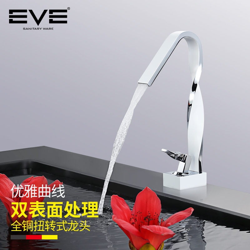 Yiweiyi Nordic creative basin faucet Douyin net red bathroom toilet hot and cold wash basin faucet