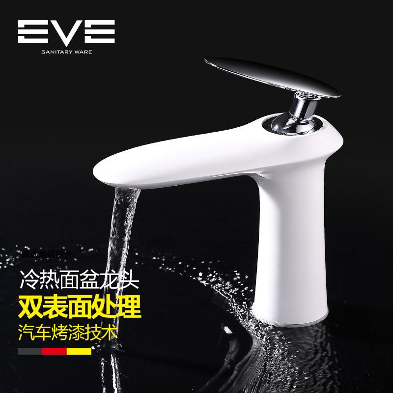 Yiweiyi 흑백 세면대 수도꼭지 따뜻한 것과 차가운 모든 구리 욕실 화장실 세면대 세면대 욕실 수도꼭지