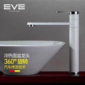 Yiweiyi शुद्ध सेलिब्रिटी तातो र चिसो रचनात्मक बेसिन नल बाथरूम शौचालय काउन्टर बेसिन धुने हात बेसिन नलको माथि