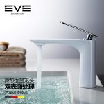 Yiweiyi Hot and Cold Basin Copper Faucet Single Hole Single Handle Above Counter Basin Black and White Round Faucet
