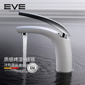 Yiweiyi Nordic net red basin faucet hot and cold household bathroom personality bathroom countertop wash basin faucet