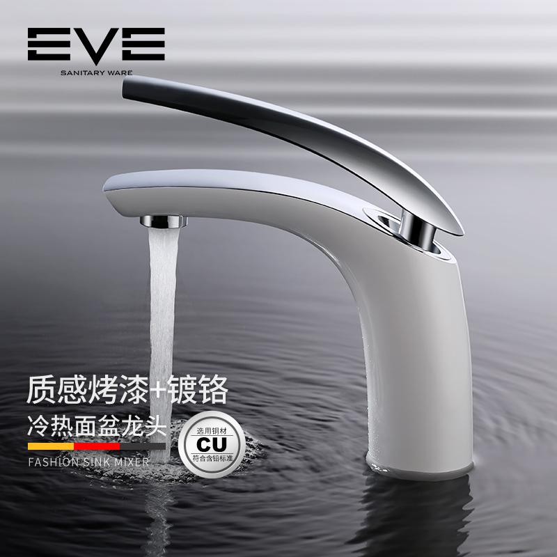 Yiweiyi Pohjoismainen netto punainen altaan hana kuuma ja kylmä kotitalouksien kylpyhuone persoonallisuus kylpyhuone työtaso pesuallas hana