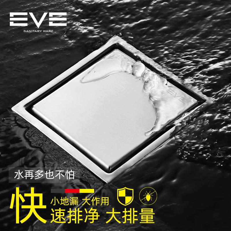 Štvorcový neviditeľný podlahový odtok 304 z nehrdzavejúcej ocele deodorátor do sprchy kúpeľňa WC skryté podlahové odtokové krytie jadro