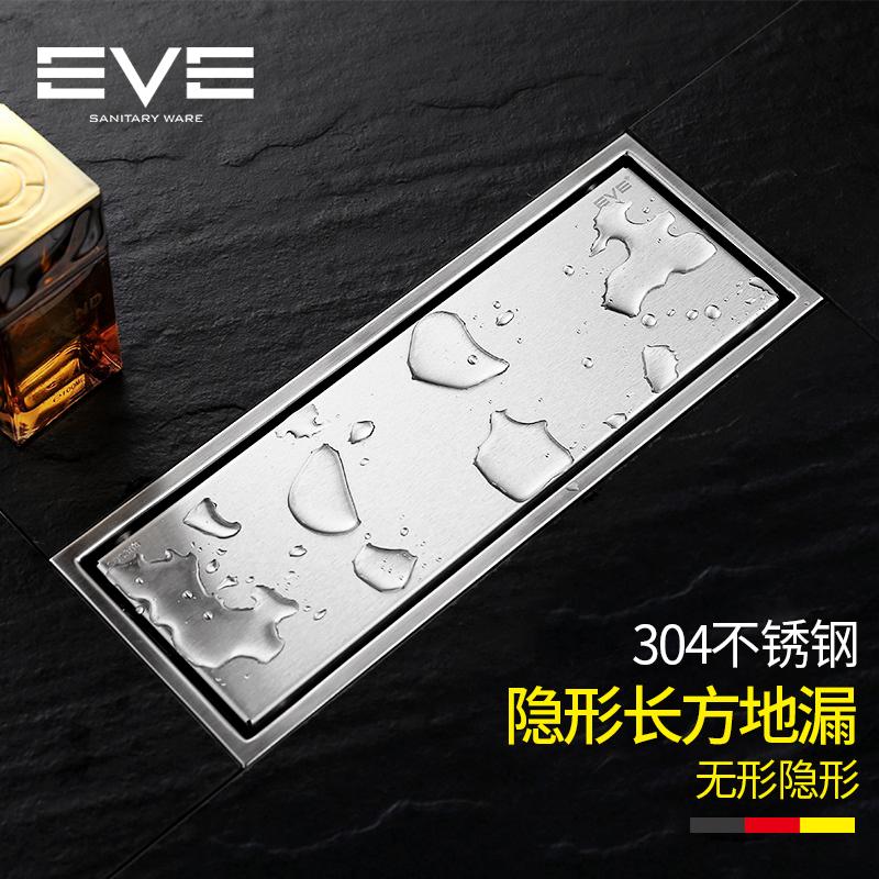 Yiweiyi 304 स्टेनलेस स्टील आयताकार दुर्गन्ध अदृश्य मंजिल नाली शौचालय बाथरूम में शावर कक्ष लंबी मंजिल नाली