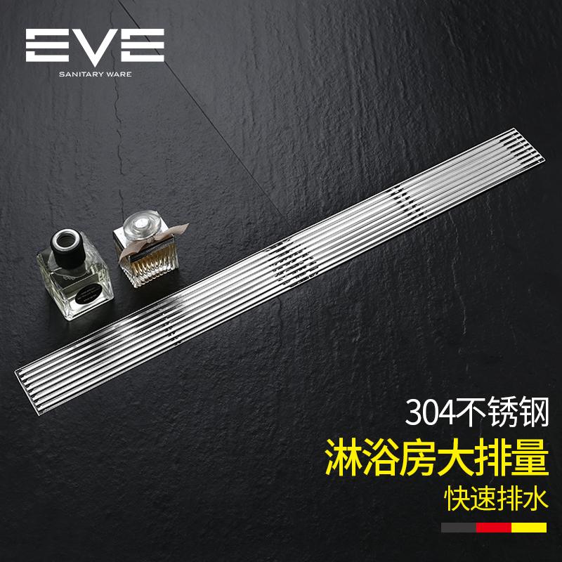 Yiweiyi शावर कक्ष लंबी मंजिल नाली बड़े विस्थापन दुर्गन्ध अदृश्य स्टेनलेस स्टील बाथरूम टॉयलेट फर्श नाली लंबी