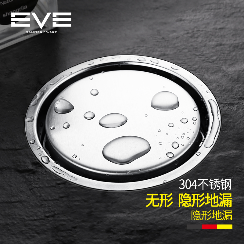 Yiweiyi 304 स्टेनलेस स्टील बाथरूम अदृश्य मंजिल नाली कवर शौचालय बौछार कमरे कीट प्रूफ मंजिल नाली दुर्गन्ध दौर