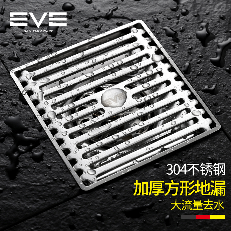 Yiweiyi bathroom toilet balcony floor drain 304 stainless steel deodorant floor drain large displacement thick shower floor drain