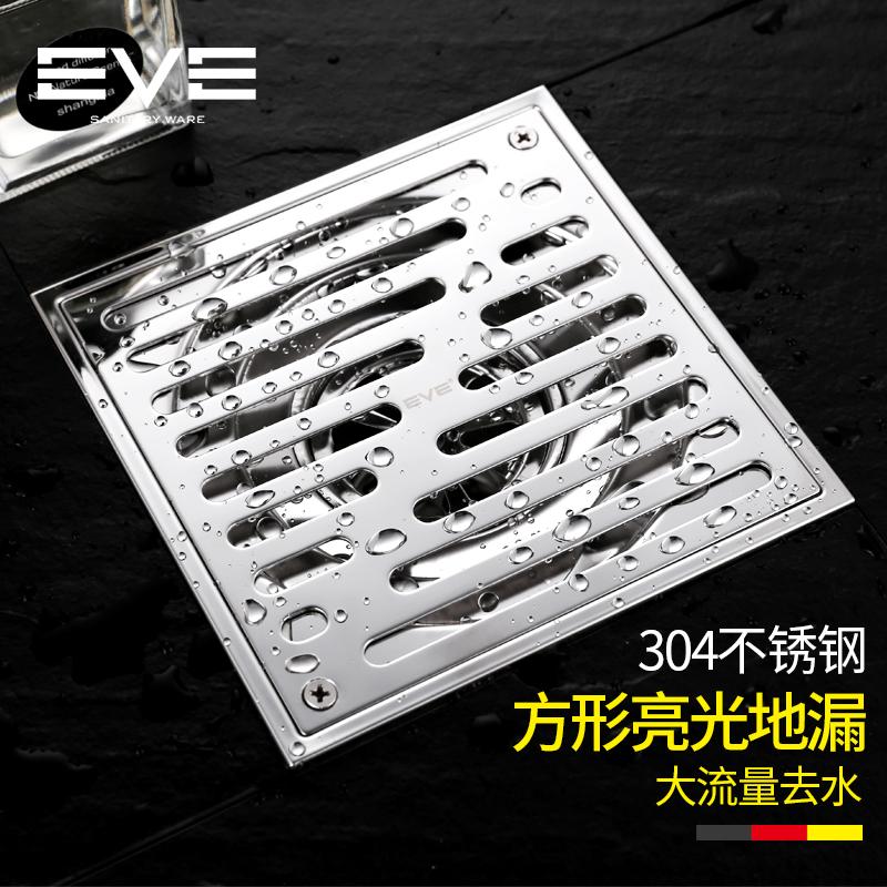 Yiweiyi balkon podni odvod za zaštitu od insekata 304 Podni odvod od deodoranta od nehrđajućeg čelika Podni odvod jezgra kupaonica WC školjka kvadratni odvod