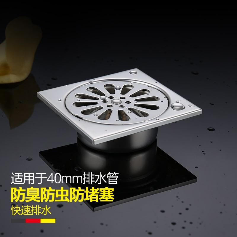 Yiweiyi kupaonica podni odvod od nehrđajućeg čelika deodorant podni odvod jezgra poklopac kvadratni balkon WC kanalizacija podni odvod