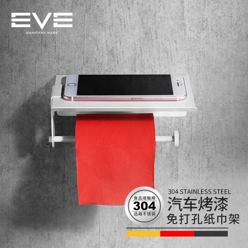 北欧免打孔卷纸架黑白卫生间厕所擦手纸巾盒卫生手纸架免钉壁挂式
