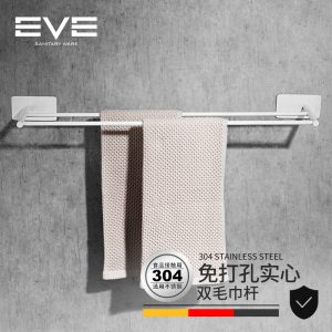 Yiweiyi 304 stainless steel nail-free bath towel rack bathroom towel double rod thick solid free punch