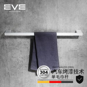 Yiweiyi 304 stainless steel single towel bar black and white square bar custom bathroom hardware pendant towel rack