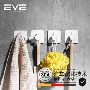 Yiweiyi free perforated row clothes hook stainless steel clothes hook bathroom toilet towel hook hanging nail free clothes hook wall hanging
