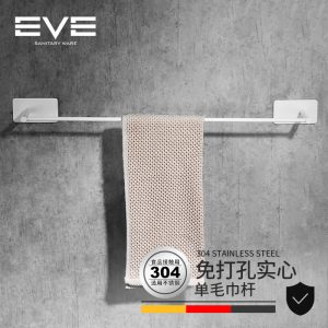 Yiweiyi Free Punch 304 Stainless Steel Towel Hanger Bath Towel Single Rod Toilet Nail-free Towel Rack
