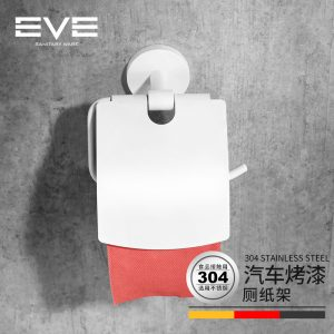 Yiweiyi 304 stainless steel toilet paper holder brushed thickened paper towel holder toilet bathroom roll paper holder hardware pendant