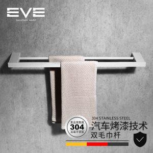 Yiweiyi 304 rozsdamentes acél dupla törülközőrúd négyzet vastag fekete-fehér fürdőszobai hardver medál törölközőtartó