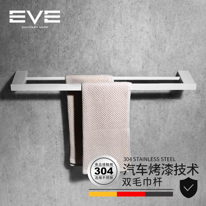 Yiweiyi 304 nerezová oceľová dvojitá tyč na uteráky, štvorcový hrubý čierny a biely kúpeľňový hardvér, prívesok na vešiaky na uteráky