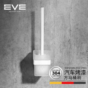 Yiweiyi 304 स्टेनलेस स्टील शौचालय ब्रश धारक सफेद हार्डवेयर लटकन नॉर्डिक शौचालय ब्रश शौचालय ब्रश कांच