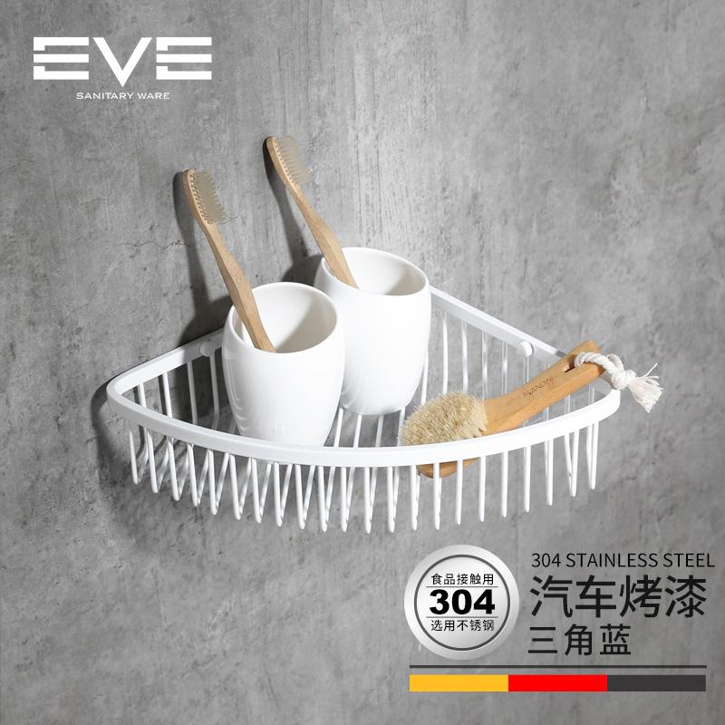 伊唯伊304不锈钢五金卫浴挂件黑白三角篮浴室角篮角架卫生间网篮