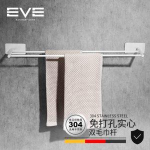 Yiweiyi 304 Porte-serviettes de bain en acier inoxydable sans clous