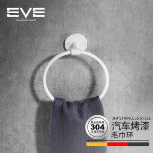 Yiweiyi 304 vlekvrye staal badkamer hanger badkamer handdoek hang ring bad handdoek ring muur hang ronde handdoekrak