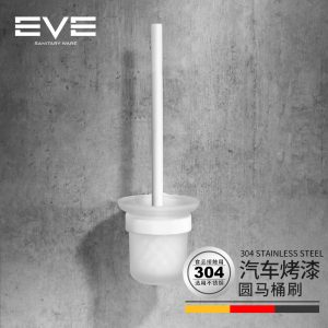 Yiweiyi 304 stainless steel toilet brush holder bathroom hardware pendant soft hair toilet brush toilet brush head cup set