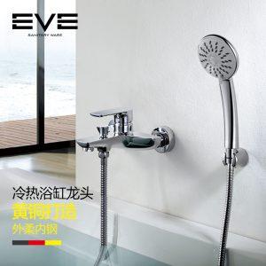 Yiweiyi bakrena slavina za toplu i hladnu kadu, zidna, jednostruka, dvostruka kontrola, tuš set za miješanje, slavina