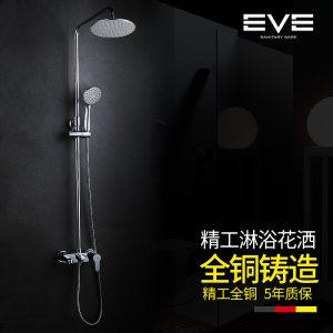 Yiweiyi kupari kuuma ja kylmä suihkusetti pyöreä kylpyhuone suihkuhana kaksinkertainen kahva kaksinkertainen ohjaus suihkupää