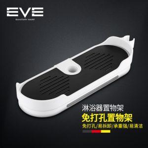 Yiweiyi-kylpyhuoneen suihkuhyllyn vapaa rei'itys yksikerroksinen wc-wc-kylpyhuone-riipusteline
