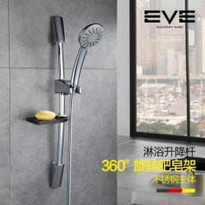 伊唯伊 卫生间简易淋浴房升降杆花洒喷头软管淋雨花洒套装带肥皂