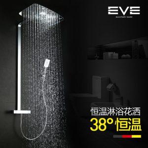 Yiweiyi-kuparinen termostaattisuihkusetti, neliön iso yläosa ruiskutusilman höyryn ruiskutussade