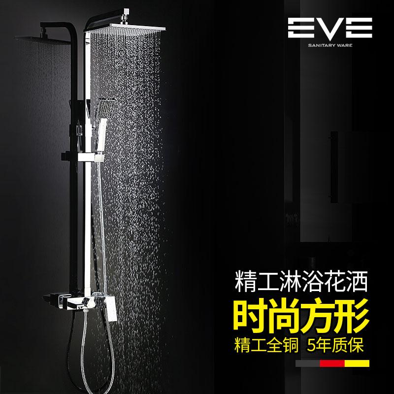 Yiweiyi réz emelő négyzet alakú zuhanyfúvóka túlnyomásos meleg és hideg víz csaptelep felső spray zuhanykészlet