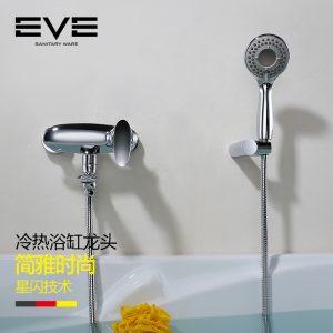 Yiweiyi kupari kuuma ja kylmä kylpyamme hana seinäasennettava yhden kahvan kaksoisohjattava suihkusuihku