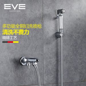 Yiweiyi copper triangle valve bidet nozzle flushing bidet toilet spray gun washing butt pressurized shower