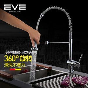 Yiweiyi kuhinja slavina za toplu i hladnu vodu proljeće izvlačenje rotirajuće bakrene sudopere slavina višenamjenska