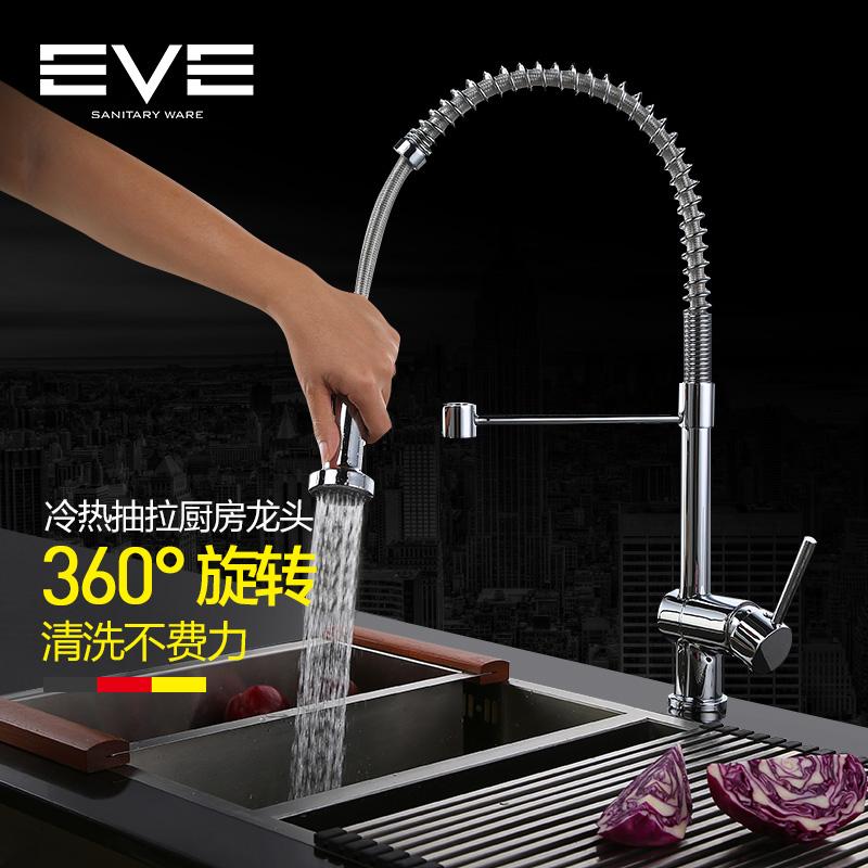 Yiweiyi lakozia mafana sy mangatsiaka faucet rano lohataona misintona-avy mihodina vongan-drano volo fantsom-palasoana multi-asa