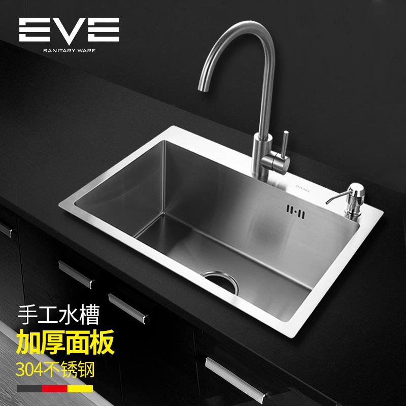Yiweiyi Ručne vyrobený drezový balíček Prehĺbte umývadlo Jeden nerezový drez 304 Kuchynský drez