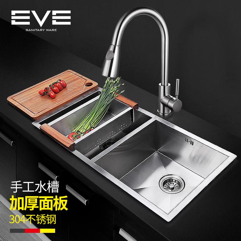 Yiweiyi 304 ruostumattomasta teräksestä valmistettu manuaalinen pesuallas paksuuntunut ruostumattomasta teräksestä valmistettu pesuallas kaksoisallas astianpesuallas