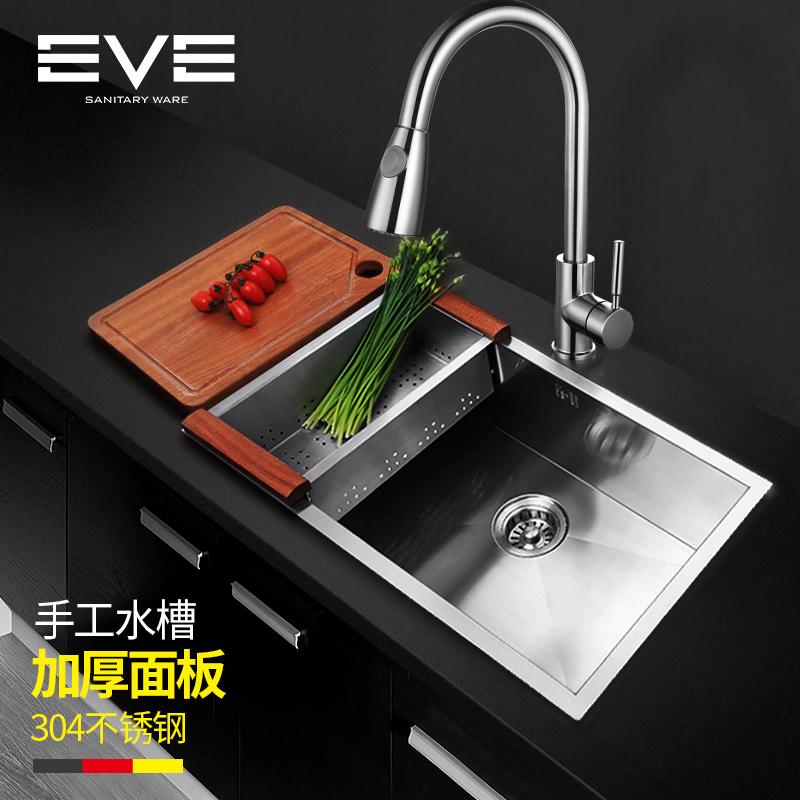 伊唯伊 厨房手工水槽 加厚洗菜盆单槽304不锈钢水池洗碗池套餐