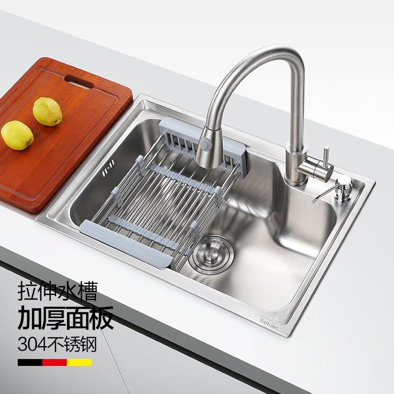 Yiweiyi 304 اسٽينلیس سٹیل سنک سنگل-سلاٽ باورچی خانه واري ڪنڊي واري گهيري وارو سنک سنگل-سلاٽ نل پيڪيج