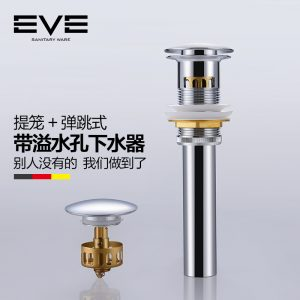 Odtokový odtok Yiweiyi, keramické umývadlo, umývadlo, dezodorant s prepadovým otvorom, odtok koša