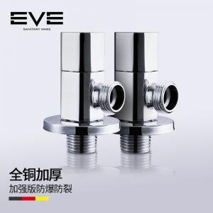 Yiweiyi medený rohový ventil horúci a studený zahustený trojuholníkový ventil ohrievača vody prepínač vodného zastavovacieho ventilu univerzálny uhlový ventil