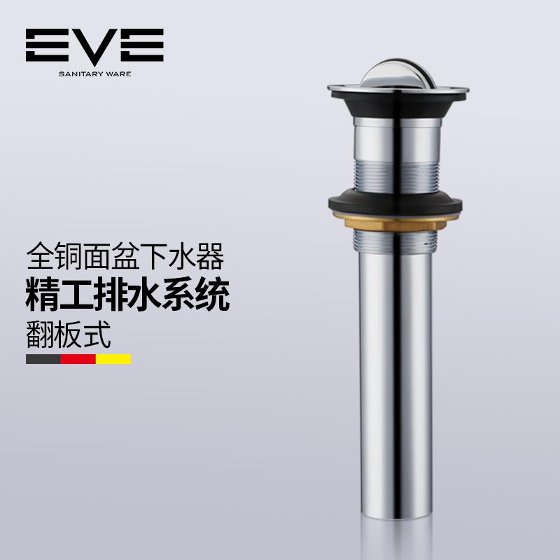 Deodorant s umývadlom v tvare umývadla Yiweiyi s dezinfekčným prostriedkom na umývadlo s prepadovým otvorom
