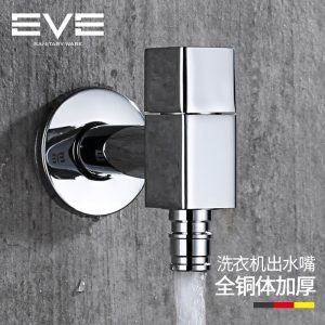 Yiweiyi single cold six-point four-point joint washing machine faucet copper mop pool quick-opening faucet faucet