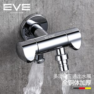 Yiweiyi copper washing machine water valve multifunctional three-way faucet, single-cold double-head, one inlet and two outlets