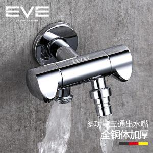 Yiweiyi medená práčka vodný ventil multifunkčný trojcestný faucet, jednoduchá studená dvojitá hlava, jeden vstup a dva výstupy