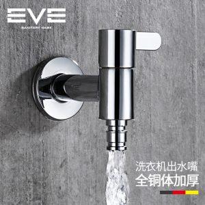 Yiweiyi frigus unius quattuor sex punctum puncto iuncturam baptismata faucet emerent PENICULUS stagnum velox machina aperto uno frigida Faucet
